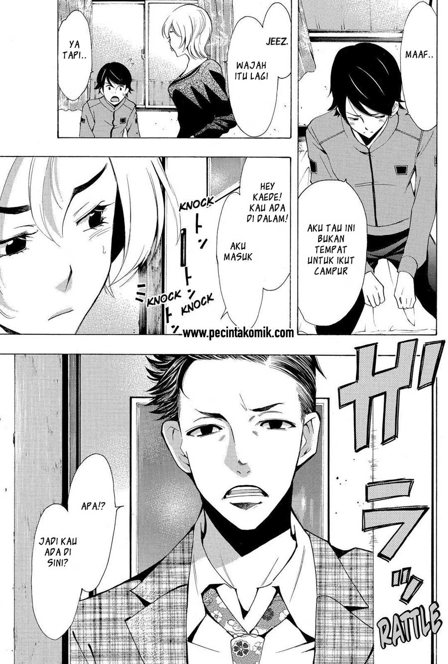 Fuuka Chapter 129-12