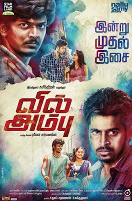 Vil Ambu (2016) Watch full Tamil movie online free