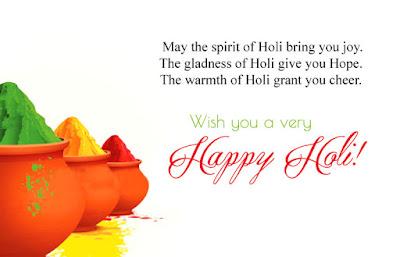 Holi Wishes Greetings
