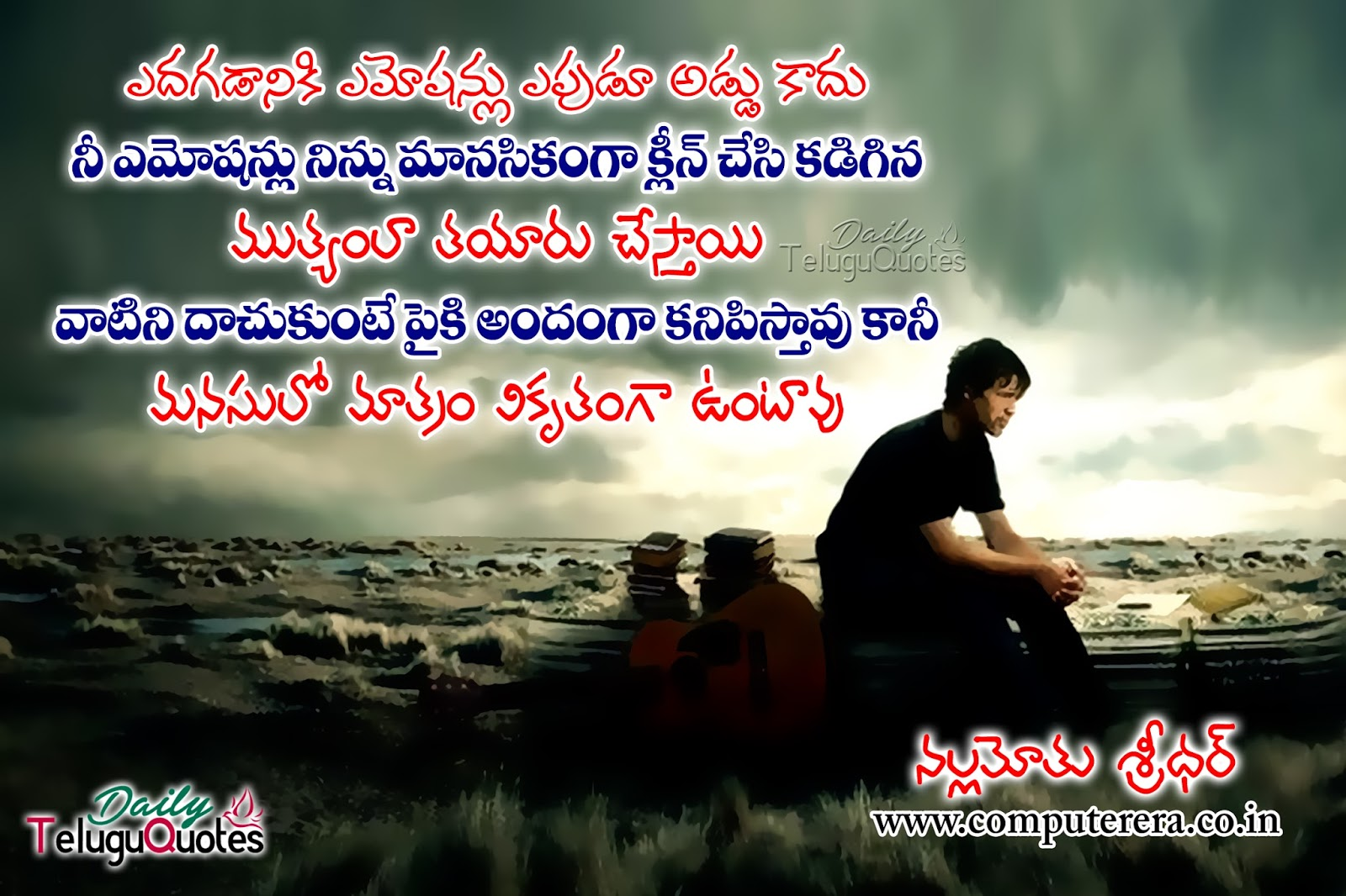 Motivational Quotes In Kannada Language - Sacin Quotes
