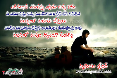 nallamothu-sridhar-motivational-life-and-emotions-quotes-wishes-greetings-photos-messages