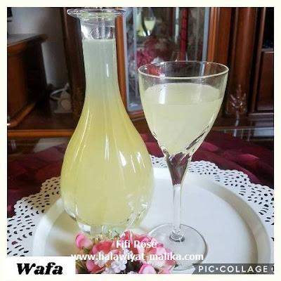 وصفة مركز الليمون