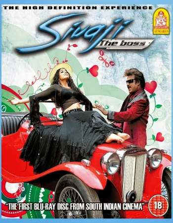 Poster Of Sivaji – The Boss 2007 Dual Audio 720p BRRip [Hindi - Tamil] ESubs - UNCUT Free Download Watch Online downloadhub.net