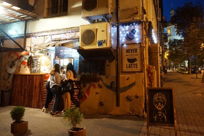 Kokemuksia Kiovasta - mitä tehdä ja minne mennä? Ruokailut ja juomat vanhassa Kiovassa.