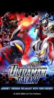 Ultraman-Gаlаxу