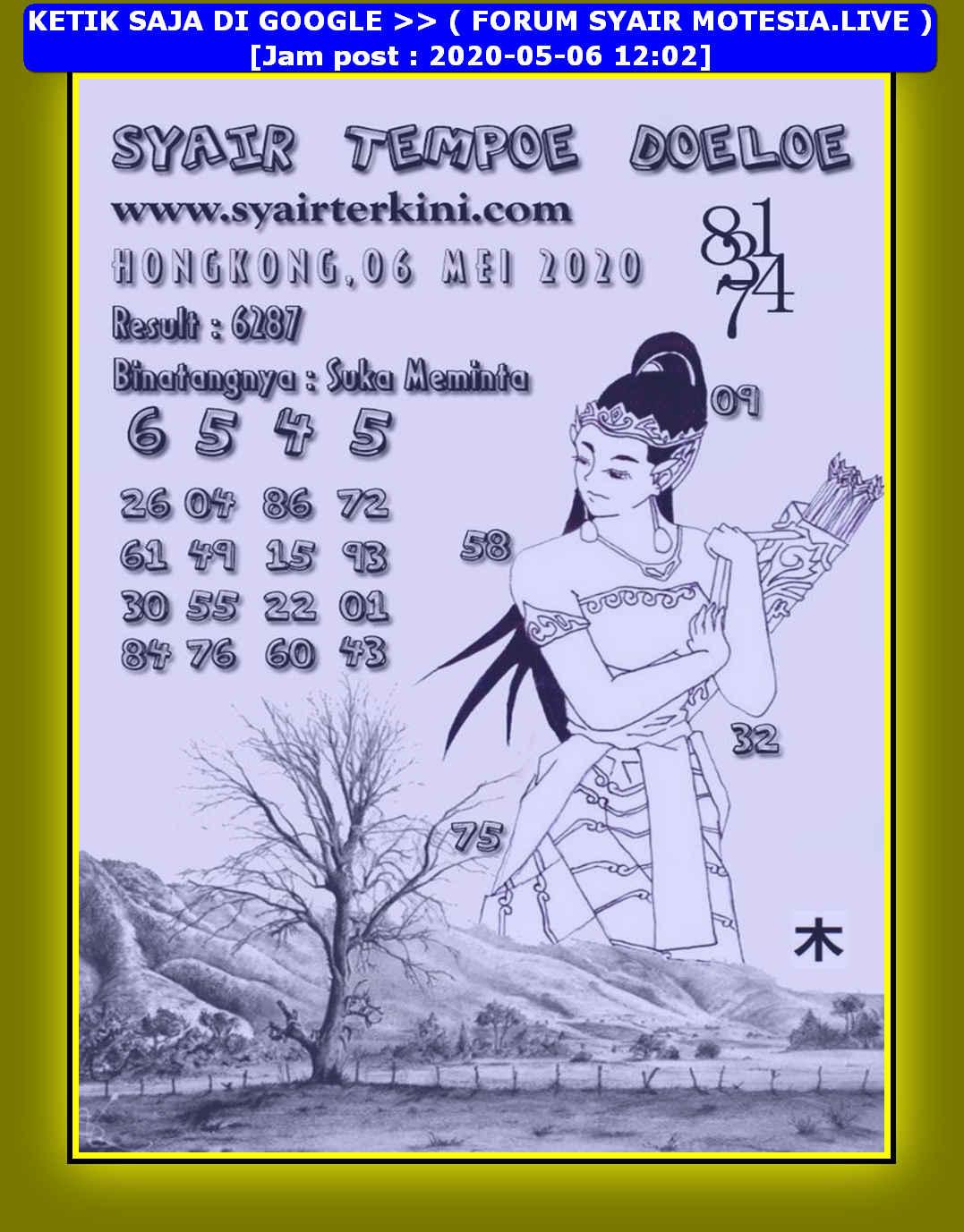 Kode syair Hongkong Rabu 6 Mei 2020 99