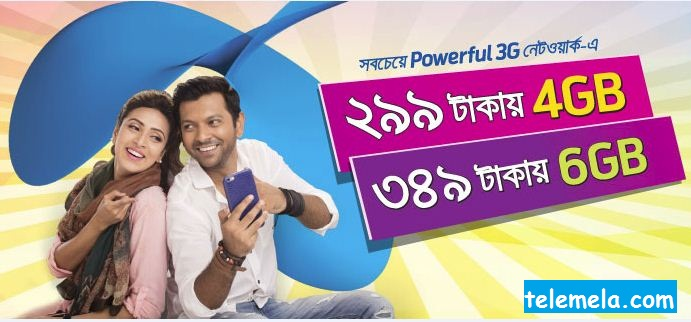 grameenphone 4GB data 299tk and 6GB data 348tk Offer.jpg