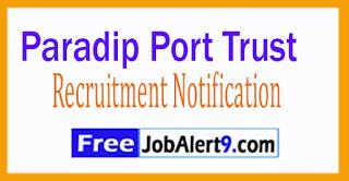 Paradip Port Trust Recruitment Notification 2017 Last Date 15-07-2017