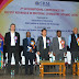 Inaugural function-2nd International Conference on Recent Advances in Material Chemistry (ICRAMC - 2018)