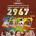 ورزازات : جمعية أيت عيسى تنظم حفل فني بمناسبة السنة الأمازيغية بقصر أيت بن حدوا .