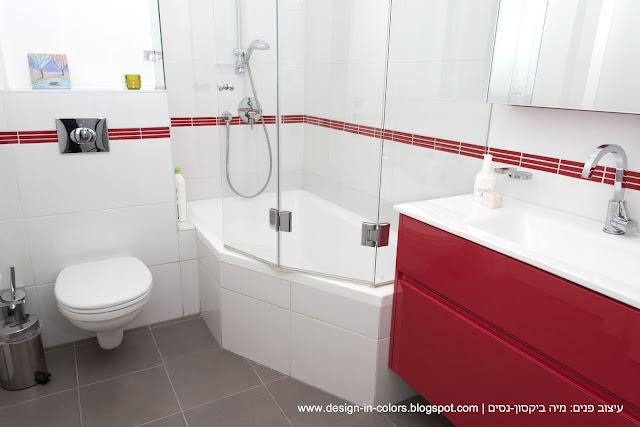 חדר רחצה מעוצב עם אדום