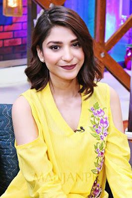 rimsha khan instagram