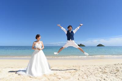 Hawaii Marriage Celebration