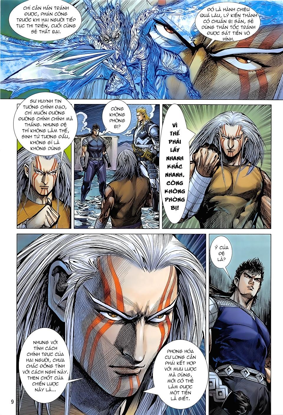 Thiết Tướng Tung Hoành Chap 236