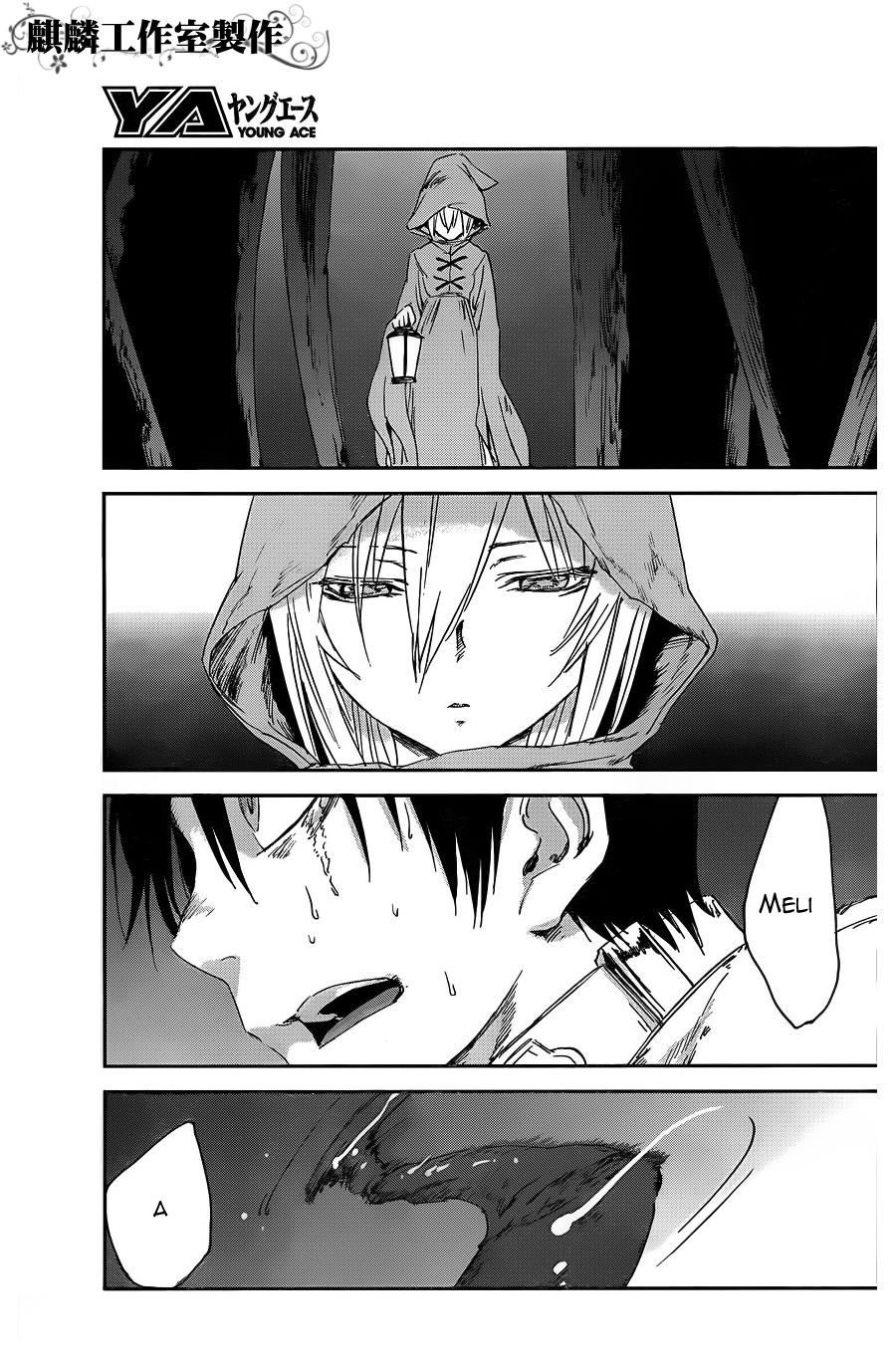 Sugar Dark chap 7 trang 3