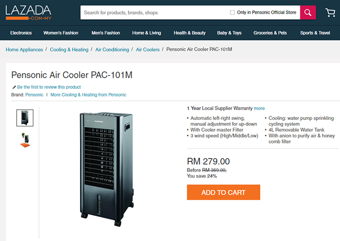 Pensonic Air Cooler PAC-101M