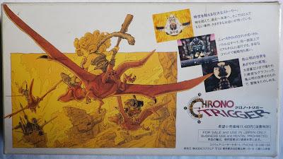 Chrono Trigger (Jap) - Caja detrás
