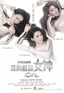 Download Film iGirl (2016) Subtitle Indonesia