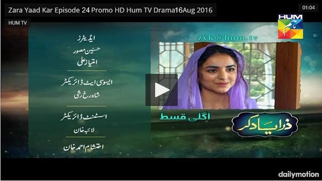 Zara Yaad Kar Episode 24 Promo