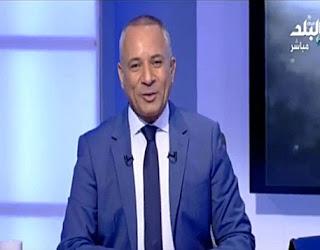 برنامج على مسئوليتى حلقة الثلاثاء 26-12-2017 لـ أحمد موسى