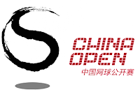 2016 China Open Tennis Winners List