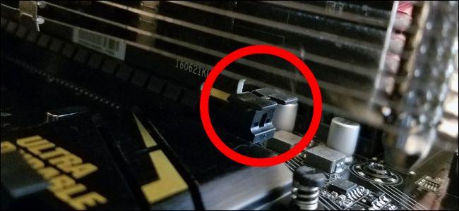 linguetta dello slot della scheda grafica