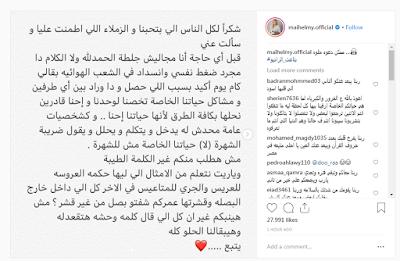 مي حلمي تكشف تفاصيل إلغاء زفافها على الفنان محمد رشاد وحقيقة أصابتها بجلطة في المخ