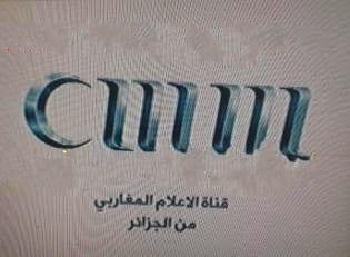 تردد قناة الاعلام المغاربي