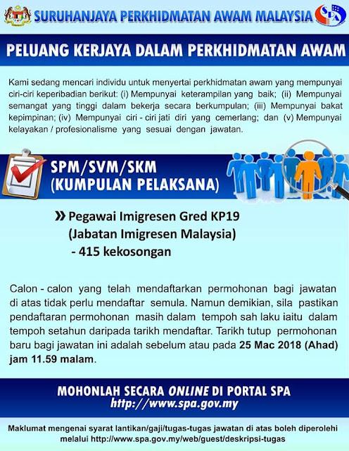 Jawatan Kosong Jabatan Imigresen Malaysia 2018