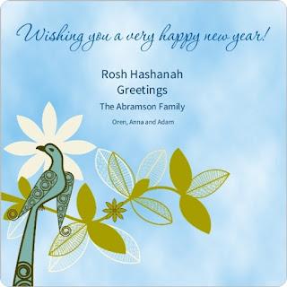 rosh hashanah 2016,rosh hashanah blessings, rosh hashanah message, rosh hashanah quotes, rosh hashanah wishes, rosh hashanah wishes message,