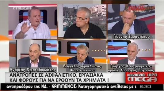 Ξέσπασαν Καμπουράκης-Οικονομέας για το MEGA: Ντροπή αυτό που γίνεται εδώ μέσα! Κλείστε το ρημάδι να τελειώνουμε