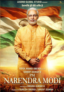 PM Narendra Modi (2019) Full Movie