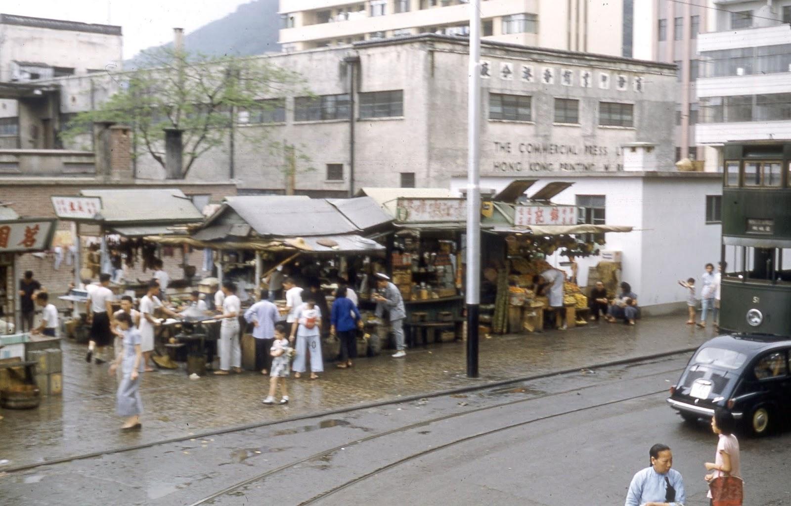 懷舊香港: 北角,鰂魚涌