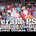 Kerala PSC Model Questions for LD Clerk - 20