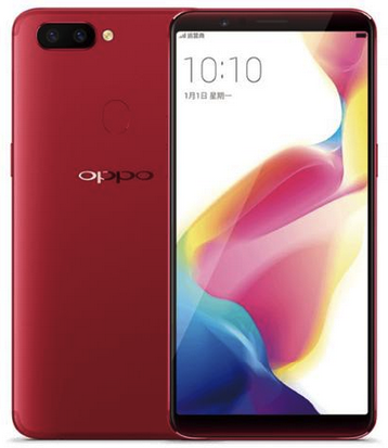 Oppo R11s Plus USB Driver for Windows - Download Oppo USB
