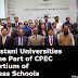 Pakistani Universities to be the Part of CPEC Consortium of Business Schools