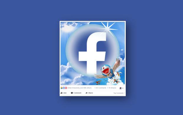 Membuat Bingkai Foto Sendiri di Facebook Cara Membuat Bingkai Foto Sendiri di Facebook