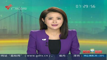 Frekuensi siaran Guangdong TV di satelit ChinaSat 6A Terbaru