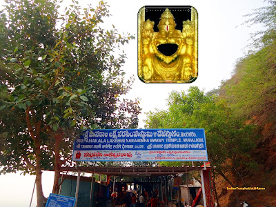 Mangalagiri Sri Panakala Lakshmi Narasimha Swamy Temple