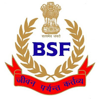 BSF Recruitment for 1072 Posts of Head Constable.