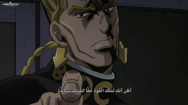 مغامرات جوجو Diamond is Unbreakable موسم رابع بلوراي أون لاين مترجم عربي تحميل و مشاهدة مباشرة