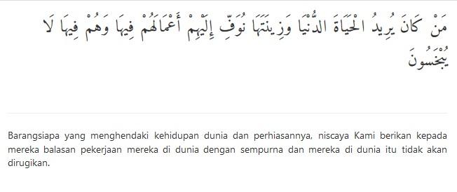 surat Hud ayat 15