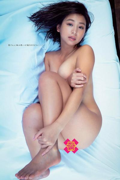 Ayaka Sayama 佐山彩香, Weekly Playboy 2019 No.48 (週刊プレイボーイ 2019年48号)