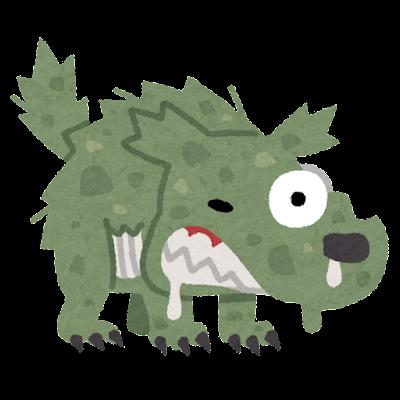 ゾンビ犬のイラスト