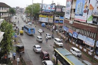 Dakshina Kannada District, Karnataka Recruitment