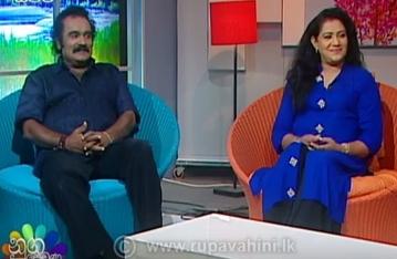 Nugasewana 26-08-2016 featuring Shriyantha Mendis and Kusum Renu