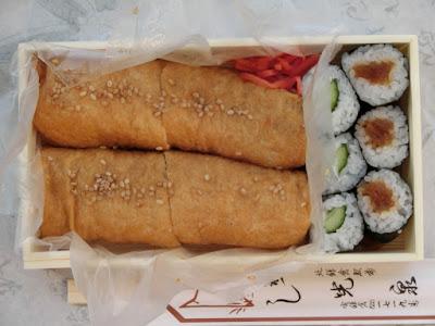 光泉のいなり寿司弁当