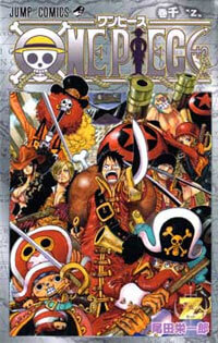One Piece Manga 906 ver online descargar