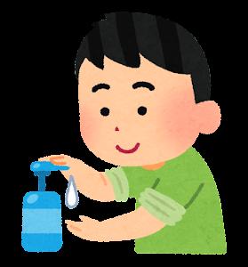 手洗いのイラスト(石鹸をつける)