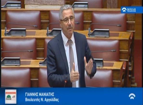 Γ. Μανιάτης προς Γ. Σταθάκη: Να κατανείμετε άμεσα στους δικαιούχους των ορεινών χωριών της Αργολίδας τα χρήματα της ΔΕΗ που εμείς νομοθετήσαμε κι εσείς καταψηφίσατε
